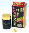阪本漢法製薬 金粒精泉マカビンビン 21g(0.28g×75...