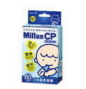 MiltonCP 60錠/代引不可・配送日時指定不可/ゆうメール限定・送料無料・代引き不可/02P03Dec16