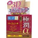 【ゆうメール送料無料・追跡不可】肌研 極潤α パッククリーム/02P12Oct14