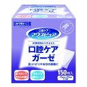 カワモト マウスピュア口腔ケアガーゼ 150枚入/宅配便限定