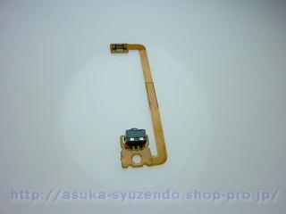 3DS LL用 Rボタンフレキシブルケーブルセット・タクトスイッチ(右用)【任天堂・ニンテンドー・本体修理用パーツ】