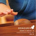Donguri02500