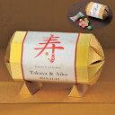 飾れるプチギフト【寿俵手まり飴48個セット】和の結婚式、ウェディング二次会に!