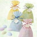 プチギフト【カラフルドラジェ】アーモンドチョコドラジェ