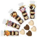 Halloween お菓子【ハロウィン ハートクッキーHH】クッキー 詰め合わせのプチギフト