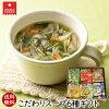 スープのイメージ