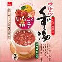 フルーツくず湯 いちごと柚子(3食) ●賞味期限:2017.7.31 フリーズドライのアスザックフーズ【いちごの日】
