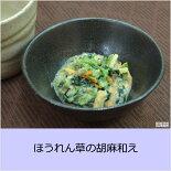 【新発売】フリーズドライ お総菜 水をかけるだけ!ほうれん草の胡麻和え(1食) フリーズドライ製法 アスザックフーズ