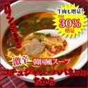 ★★激辛韓国風スープ コチュジャン・ハバネロのちから 賞味期限2014.9.10 【RCP】