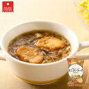 ラスク入りのオニオンスープ。チェダー・ゴーダ・カマンベールの3種のチーズパウダーで濃厚な味わいに