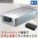 お弁当箱 弁当箱ランチボックス ステンレス 1段 バッグ付クレズ SS-800L