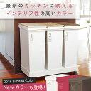 RoomClip商品情報 - ゴミ箱 ごみ箱資源ゴミ 横型 3分別 ワゴン 60Lキャスター付