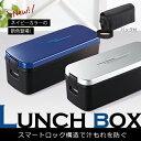 お弁当箱 弁当箱ランチボックス 1段 バッグ付ランタスFL SS-810