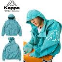 ショッピングkappa KAPPA BANDA カッパ バンダ WINDBREAKER K0812FJ51 メンズ レディース 春物 ウインドブレーカー ターコイズ M L XL