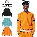 ショッピングkappa KAPPA BANDA カッパ バンダ RIB LINE SWEAT K08W2WT51 メンズ レディース 春物 スウェット ブラック ターコイズブルー オレンジ M L XL