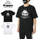 【お買い物マラソン クーポン配布中】カッパ KAPPA Tシャツ 半袖 半袖Tシャツ メンズ レディース ブランド 大きいサイズ おしゃれ 白 黒 LOGO TEE KLA12TS01 ブラック ホワイト M L XL