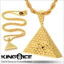 KING ICE キングアイス ネックレス プロビデンスの目 14Kゴールド コーティング GOLD ALL SEEING EYE PYRAMID NECKLACE/メンズ/レディース/HIP HOP/ヒップホップ/B系/ストリート系/メンズファッション