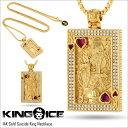 キングアイス 14Kゴールド コーティング キング クイーン ネックレス KING ICE 14K GOLD SUICIDE KING NECKLACE