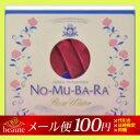 【メール便送料100円】NO-MU-BA-RA(ノムバラ) ローズウォーター 5ml 6包