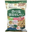 リセットボディ 雑穀せんべい のり塩味 88g(22g×4袋)[配送区分:A]