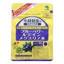 小林製薬の栄養補助食品 ブルーベリー ルテイン メグスリノ木 330mg×60粒[配送区分:A]