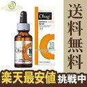 オバジC10セラム (ラージサイズ) 26ml Obagi