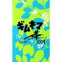 ギムネマ茶100% 2g×50袋