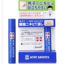 メンズアクネバリア 薬用コンシーラー ライト 5g[配送区分:A]