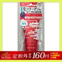 エンジェルレシピ ホワイト 洗顔フォーム <薬用> 90g