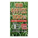有機キダチアロエ100% 約120粒