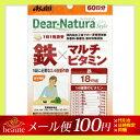 【メール便送料100円】Dear-Natura/ディアナチュラ スタイル 鉄×マルチビタミン 60粒
