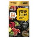 スリムアップスリム SUPER159 70回分(140粒)
