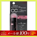 【メール便送料100円】ケイト CCリップクリーム 06 MODE PINK