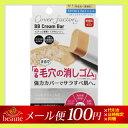 【メール便送料100円】カバーファクトリー BBクリームバー 01 ライトオークル
