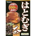ショッピング麦茶 はとむぎ茶 100% 10g×20バッグ[配送区分_A]