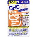 DHC マルチビタミン 20粒
