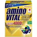 アミノバイタル ゴールド GOLD 4.7g×30本入り