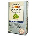 おらが村の健康茶 ギムネマシルベスタ茶 3g×28袋
