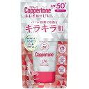 大正製薬 コパトーン パーフェクトUVカットキレイ魅せキラキラ肌 40g[配送区分:A]