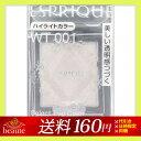 【ネコポス送料160円】エスプリーク セレクト アイカラー WT001