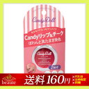 [ネコポスで送料160円]キャンディドール キャンディリップ&チーク フラミンゴピンク