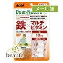 【ネコポス送料190円】Dear-Natura/ディアナチュラ スタイル 鉄×マルチビタミン 60粒