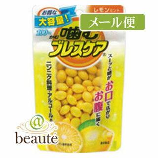 【ネコポス送料160円】噛むブレスケア パウチ レモンミント 100粒