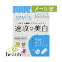 【ネコポス送料190円】ポリリンキューブ 1回分×3包...