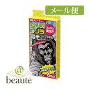 【ネコポス送料190円】メンズゴリラ 鼻毛ワックス脱毛キット...