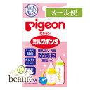 【ネコポス送料160円】ピジョン ミルクポンS 顆粒 20包入 (消毒用品)