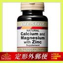 【定形外郵便】LIFE STYLE(ライフスタイル)天然カルシウム & マグネシウム & 亜鉛 100錠入