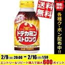 【送料無料】アサヒドデカミンストロング300mlボトル缶 24本入[炭酸飲料]※北海道800円・東北400円の別途送料加算