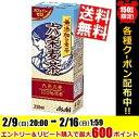 【送料無料】アサヒ六条麦茶 250ml紙パック 24本入※北海道800円・東北400円の別途送料加算