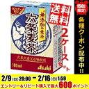【送料無料】アサヒ六条麦茶 100ml紙パック 72本(36本×2ケース)※北海道800円・東北400円の別途送料加算